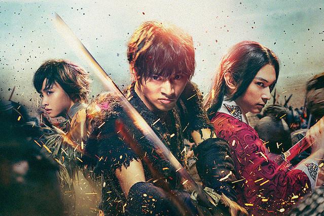 kingdom-the-movie